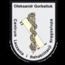 Centrum Leczenia i Rehabilitacji Kręgosłupa APIM Oleksandr Gorbatiuk